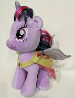Build a Bear Unicorn Princess Twilight My Little Pony Plush BABW Purple Outfit