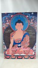 Celestial Gallery Book Romio Shrestha Buddhist Hindu Art Mandala Publishing