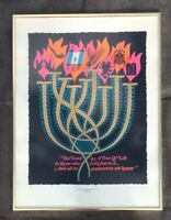 Alex Steinweiss Serigraph Torah Print Art Signed Numbered 77/600
