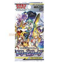 Pokemon card SM11b Dream League ドリームリーグ 1 pack Japanese
