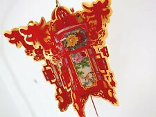M RED CHINESE PAPER DRAGON PALACE LANTERN WEDDING BIRTHDAY CHILDREN PARTY deco