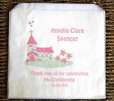Christening Empty Party Bag Party Bags