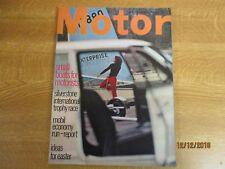 April 5th 1969, MOTOR, Marcos 3-Litre, Reliant Scimitar GTE, Lucien Bianchi.