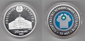 BELARUS - COLORED SILVER PROOF 20 ROUBLES COIN 2006 YEAR 15th ANNI CIS