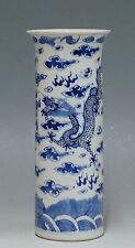 a perfect antique chinese 19th C blue and white export vase with dragon kangxi