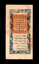 China 1931 100 Copper Coins Paper Money Circulated