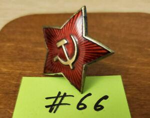 RED STAR WW2 INSIGNIA ARMY AWARD MEDAL AWARD BADGE ORDER RUSSIAN SOVIET GOLD