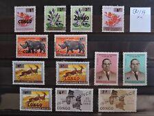 République du Congo cob n° 532/44 neuf xx