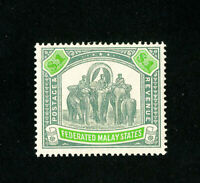 Malaya Stamps # 14 VF OG NH Scott Value $400.00