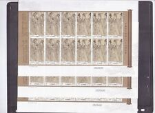 China 2011-25 Scroll of Eighty-seven Immortals 八十七神仙卷  Fullsheet
