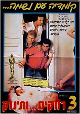 """1985 Israel FRENCH MOVIE POSTER Film """"THREE MEN AND A CRADLE"""" Hebrew COMEDY"""