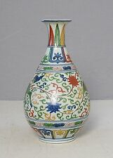 Chinese  Dou-Cai  Porcelain  Vase  With  Mark     M2123
