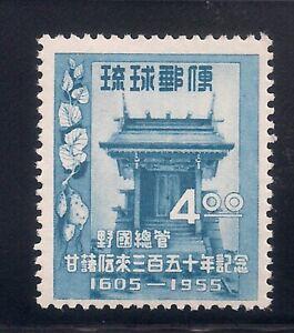 Ryukyu   1955   Sc #34  MNH   XF   (9017)