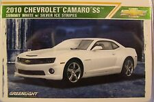 GREENLIGHT 1:64 SCALE WHITE 2010 CHEVROLET CAMARO SS WITH THE GREEN BORDER CARD