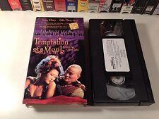 Temptation Of A Monk Rare Chinese Historical Drama VHS 1993 Joan Chen Lisa Lu