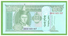 MONGOLIA  - 10 TOGROG  - 2014 - P-62h   -  UNC -  REAL FOTO