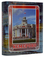 "New Russian Mini 3"" Livre Kemerovo Guide touristique de Sibérie Ville Miniature"