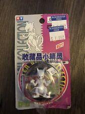 Pokemon Vintage Sealed Hasbro Toys - Tomy Mewtwo