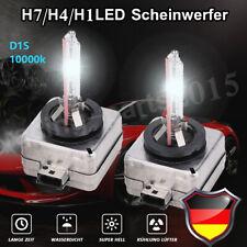 2 x Xenon Brenner D1S für Mercedes Benz B-Klasse W245 Ersatz Lampen  E-ZEICHEN
