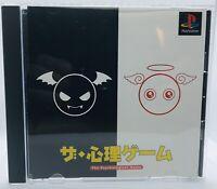 PlayStation 1 PS1 SHINRI GAME The Psychological Japanese Ver