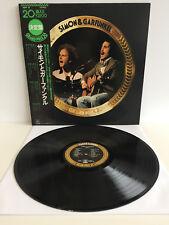 Simon & Garfunkel - Grand Prix 20 | JAPAN PRESSUNG | 1ST PRESS 1976 | Near MINT