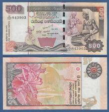 SRI LANKA  500 Rupees 2005 UNC  P.119 d