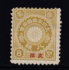 J412 Japan 1900 MLH OG Offices in China Sc#12