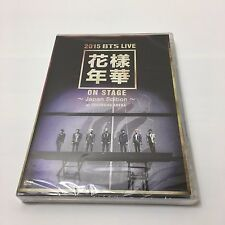 BTS - Bangtan Boys 2015 BTS Live on stage Japan Edition at YOKOHAMA ARENA  2 DVD