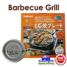 Portable Korean BBQ Butane Gas Stove Stone Grill Pan Plate Non Stick Coated