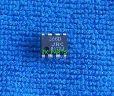 50pcs NJM386D JRC386D 386D DIP-8 Original JRC