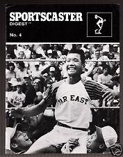 DAI HAN CHAO Far East Baseball Lou Brock 79 SPORTSCASTER USA DIGEST BOOKLET No.4