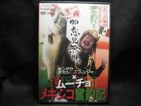Lure Magazine Special DVD DUEL TAKASHI SENDO in Mexico 68min