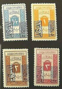 🟩..SAUDI ARABIA - HEJAZ - 1925 POSTAGE DUE - SET of 4 0/PRINTED - MINT HINGED