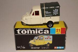 TOMICA POCKET CARS #21 DAIHATSU MIDGET, WHITE, EXCELLENT, BOXED