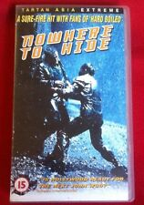NOWHERE TO HIDE - RARE VHS PAL KOREAN ACTION CLASSIC