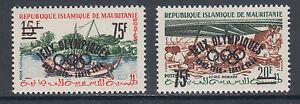 Mauritania Mi I-II MNH. 1962 Unofficial Olympics Overprints complete, scarce