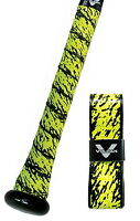 VULCAN ADVANCED POLYMER BAT GRIPS - ULTRALIGHT 0.50 MM - OPTIC YELLOW BEAST MODE