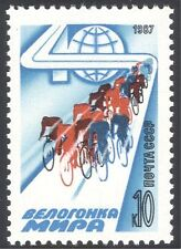 Russia 1987 Cycling/Bikes/Bicycles/Racing/Sport/Peace Race/Animation 1v (n23702)