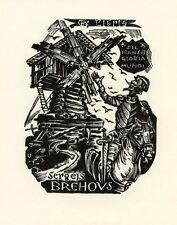 Don Quixote, Ex libris Bookplate by Peteris Upitis, Latvia