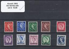 Kuwait 1952 SG 93/102  mlh set