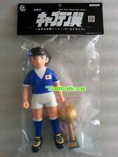 "Kou Shou Do 9"" Captain Tsubasa OOZORA Jr. World Cup Ver. Soft Vinyl Figure"