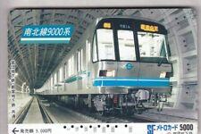 ASIE TELECARTE / PHONECARD .. JAPON 5.000Y TAMURA SF  TRAIN METRO RAILWAYS