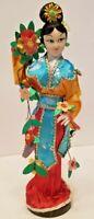 Vintage Souvenir Taiwan Traditional Dolls, Figurines
