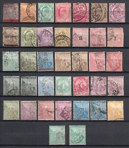 CAPE of GOOD HOPE COLLLECTION of 37 DIFFERENT USED STAMPS, HIGH QUALITY