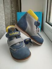RUSSIA New-Toddler- boy-boot-Kotofey- skin  sizes 18,19,20,21,22