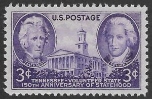 Mr B's 1946 #941  Tennessee Volunteer State  - MNH OG XF - FREE SHIPPING!
