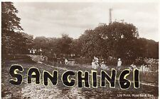 Bolton Posted Real Photographic (rp) Collectable Lancashire Postcards