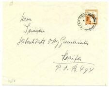 PALESTINE  BRITISH MIL. OCCUP. 1939-3-7    FEFAR  SAVA   F/VF