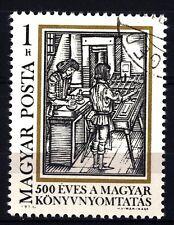 HUNGARY - UNGHERIA - 1973 - 5 Centenario della stampa dei libri in Ungheria