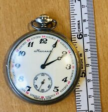 USSR Vintage Pocket Watch Molnija (Молния) For Parts, Repair or Restoration